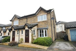 Baildon Way, Skelmanthorpe, HD8 9GY (SOLD SUBJECT TO CONTRACT)