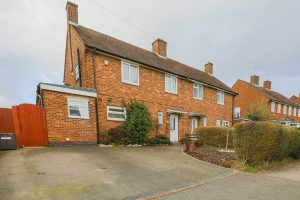 Woodland Drive, Leicester, LE3 3EB